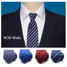Classic Blue Striped 9cm Wide Boss Ties for Men Gravatas Fashion Business  Office Work salon Mens