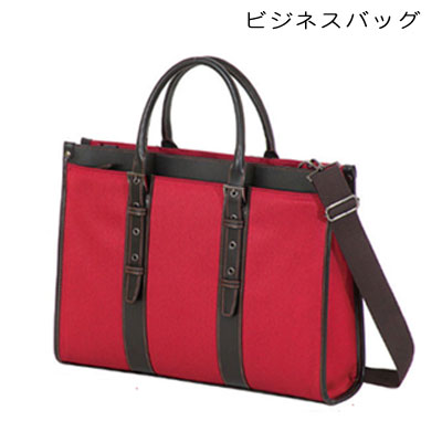 mikazuki2: Ladies business bags 2 WAY B4 file Briefcase for women