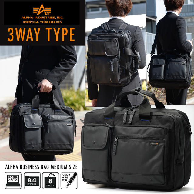 DEVICE: Business bag tote bag 3-way shoulder Briefcase business bag