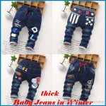 Children pants for boys