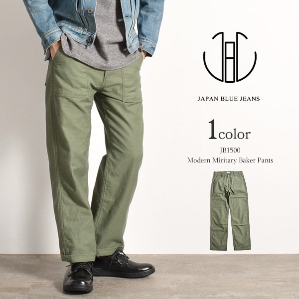 ROCOCO attractive clothing: / MODERN MIRITARY BAKER PANTS made in