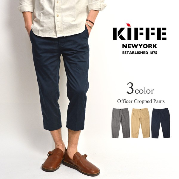 ROCOCO attractive clothing: KIFFE (キッフェ) officer cropped pants