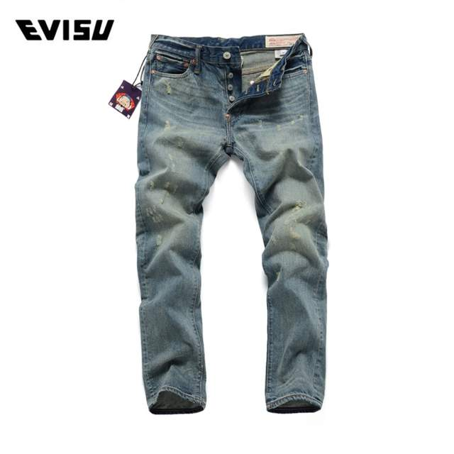 Online Shop Evisu 2018 Men hipster jeans Casual Fashion Trousers