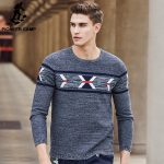 Knitted Sweater for men