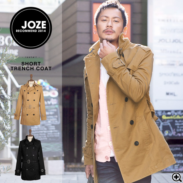 horie-joze: ◇Short trench coat ◇ coat long trench a line jacket